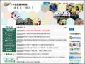 十二年國民基本教育網站